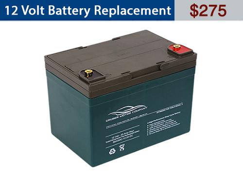 12Volt Battery-500-$-2